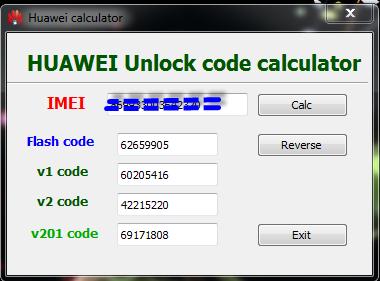 دانلود نرم افزار Huawei Unlock Code Calculator - ابزارها و