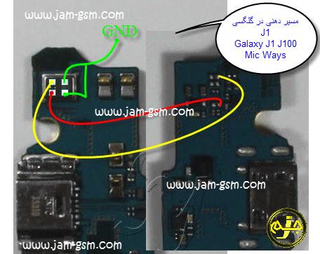 Galaxy-J1-J100-Mic-Ways.jpg