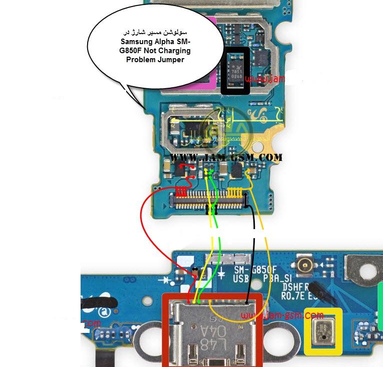 Samsung-Alpha-SM-G850F-Not-Charging-Problem-Jumper.jpg