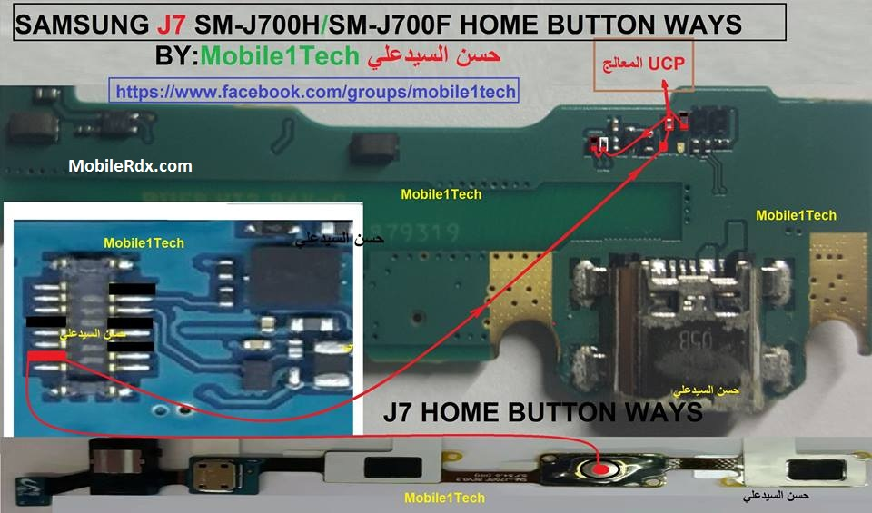 Samsung-Galaxy-J7-J700-Home-Button-Problem-Ways-Solution.jpg