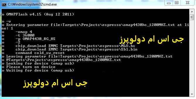 i9100g_repair_boot.jpg