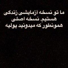 kaveh1_M