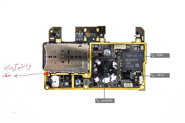 Huawei-P9-bsi.jpg