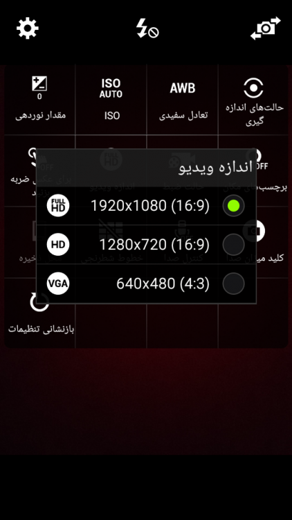 Screenshot_۲۰۱۸-۰۵-۰۵-۰۹-۴۷-۱۹.png