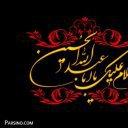 محمود 9677