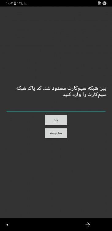 Screenshot_۲۰۱۹۰۱۰۸-۱۱۰۳۴۱_Samsung_Experience_Home[1].jpg