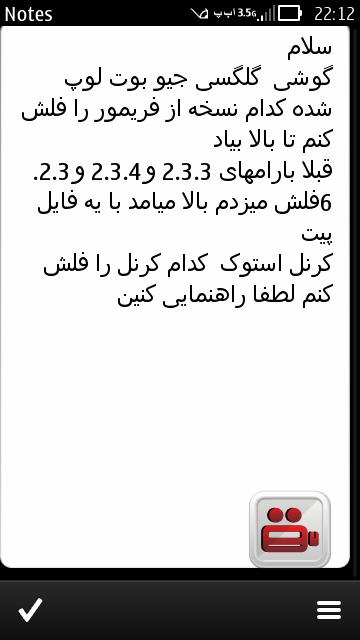 Screen0.jpg