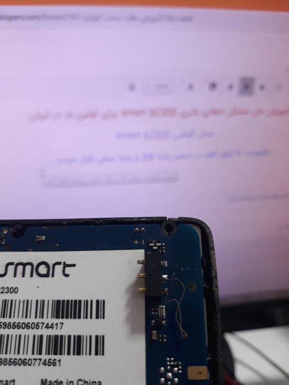 problem battry smart b2300.jpg