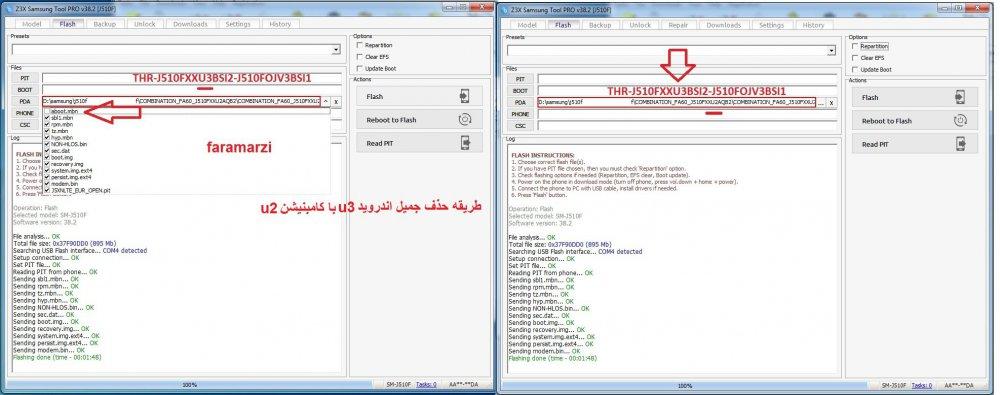 THR-J510FXXU3BSI2-J510FOJV3BSI1  7.1.1  frp  ok ok.jpg