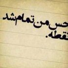 tamirat_solmaz