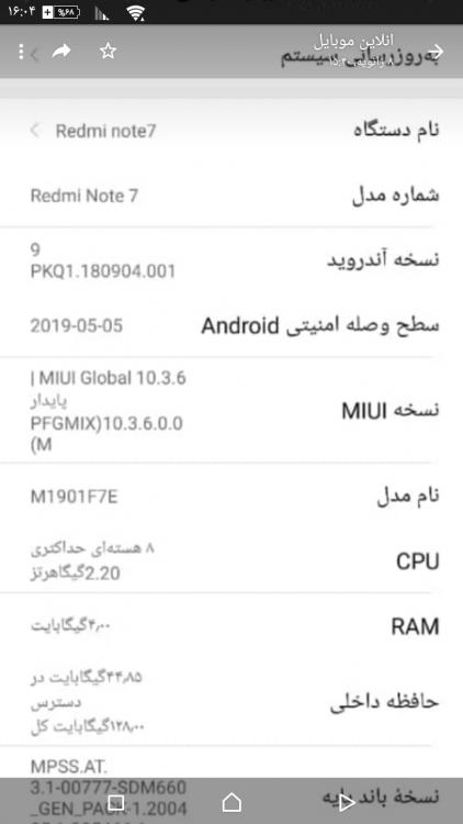 Screenshot_۲۰۲۰-۰۱-۱۱-۱۶-۰۴-۰۹.png