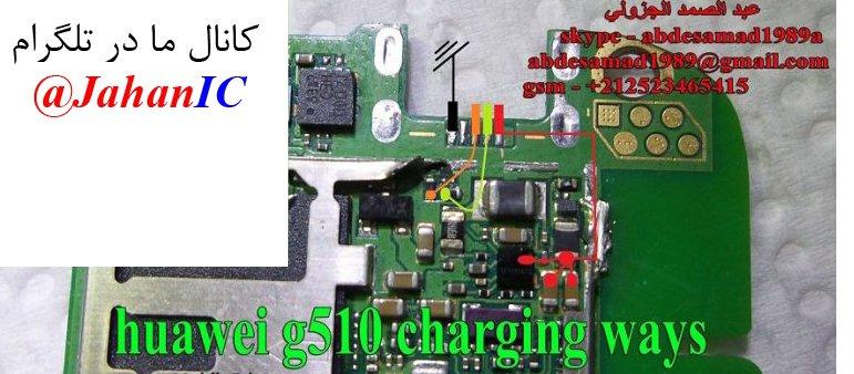 Huawei-Acend-G510-Usb-Charging-Problem-Solution-Jumper-Ways.jpg